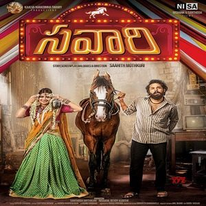 Savaari-naa-songs