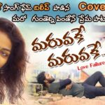 Naa songs Lyrics