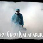 cheyi-cheyi-kalapakura