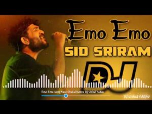 Emo Emo Song Chatal Band
