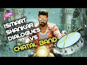 Ismart SHankar Dialogues Mix With Chatal Band