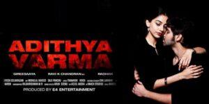Adithya varma ringtones and bgm