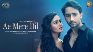 Ae-Mere-Dil-Ringtone and bgm
