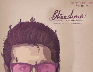 Bheeshma ringtones and bgm