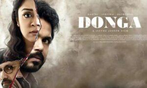 Donga- ringtones and bgm