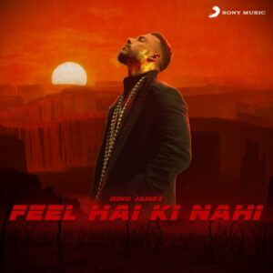 Feel Hai Ki Nahi ringtones and bgm