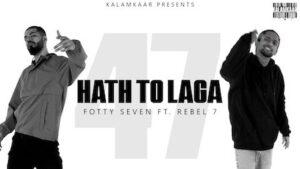 Haath Toh Laga ringtones and bgm