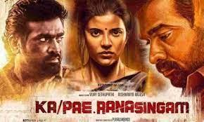 Ka Pae Ranasingam ringtones and bgm