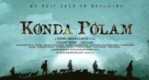 Konda Polam ringtones and bgm