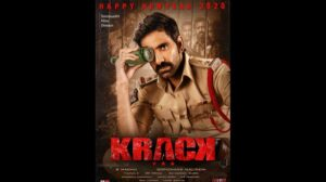 Krack (2021) Telugu Ringtones and BGM Free Download – Naa Songs