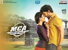 Middle Class Abbayi ringtones and bgm