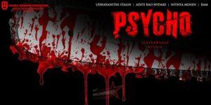 Psycho ringtones and bgm