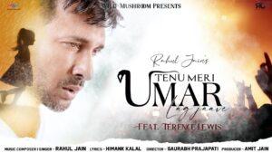 Tenu Meri Umar Lag Jaave ringtones and bgm