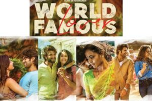 World-Famous-Lover ringtones and bgm