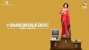 shakunthala devi ringtones and bgm