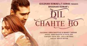 Dil Chahte Ho Ringtone and bgm