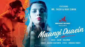 Maangi Duaein ringtones and bgm