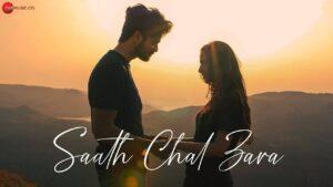 Saath Chal Zara ringtones and bgm