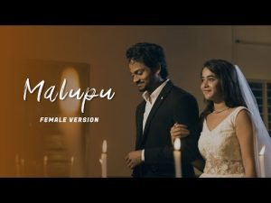 malupu Female Version Song download Naa Songs